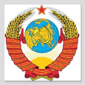 "Soviet_coat_of_arms.png Square Car Magnet 3"" x 3"""