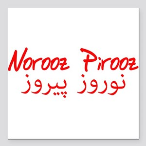 "Persian New Year Square Car Magnet 3"" x 3"""