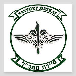 Sayeret Matkal Crest Israeli Special Forces Car Accessories - CafePress