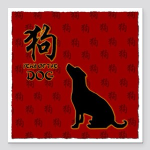 "dog_10x10_red Square Car Magnet 3"" x 3"""