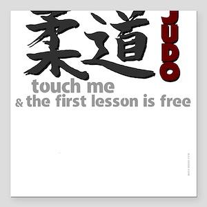 Funny Judo Square Car Magnet