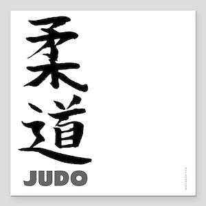 "Judo t-shirts - Simple J Square Car Magnet 3"" x 3"""