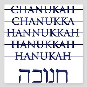 Spelling Chanukah Hanukkah Hanukah Square Car Magn
