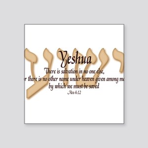 Yeshua Acts 4:12 Rectangle Sticker