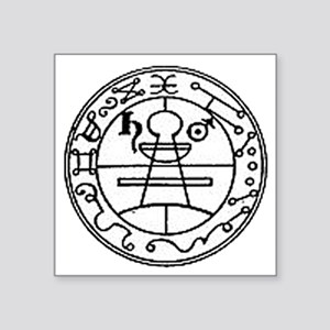 Seal Of Solomon Protection Hobbies Gifts - CafePress