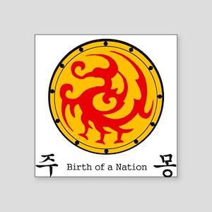 Jumong Stickers - CafePress