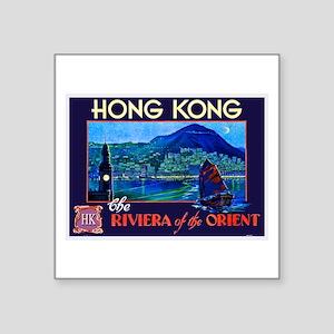 "Hong Kong Travel Poster 1 Square Sticker 3"" x 3"""