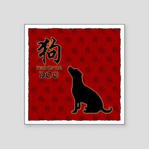 "dog_10x10_red Square Sticker 3"" x 3"""