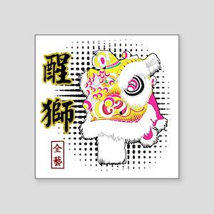 "Futhok Lion Square Sticker 3"" x 3"""