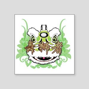 """Hok San Lion Green Square Sticker 3"""" x 3"""""""