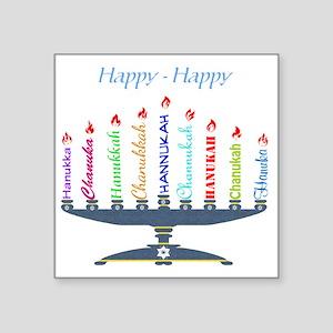 "Spelling Chanukah 2 Square Sticker 3"" x 3"""