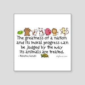 greatnessrecsticker Sticker
