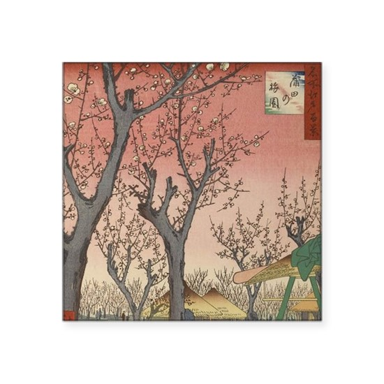 Vintage Tree Blossoms Japanese Garden Woodblock