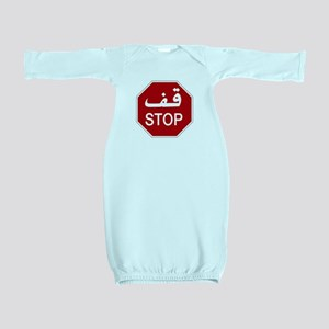 Stop, UAE Baby Gown