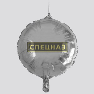 Spetsnaz Russian Special military fo Mylar Balloon