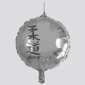 Judo t-shirts - Simple Japanese desi Mylar Balloon