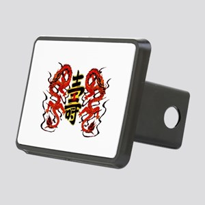 Asian Long Life Red Dragon Rectangular Hitch Cover