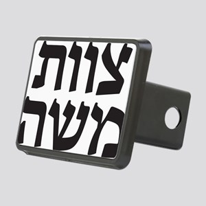 Team Moshe Rectangular Hitch Cover