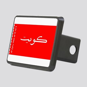 The Flag of Kuwait - Kuwai Rectangular Hitch Cover