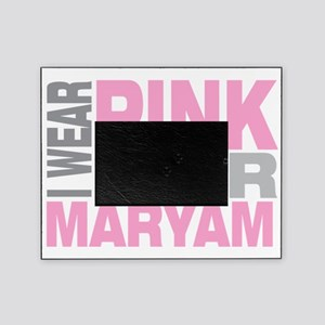 Maryam Name Picture Frames - CafePress