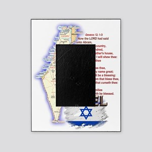 3-Israel Picture Frame