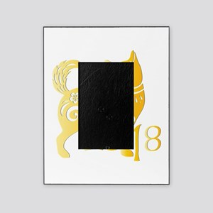 Chinese New Year 2018 - Year Of The Picture Frame
