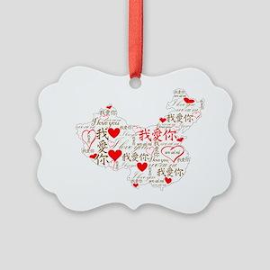 wo ai ni RED Picture Ornament