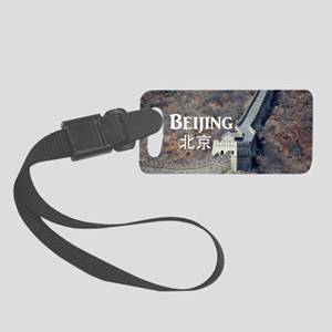 Beijing Small Luggage Tag