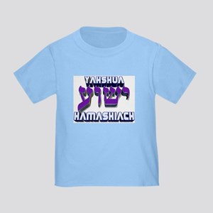 Yahshua! Toddler T-Shirt