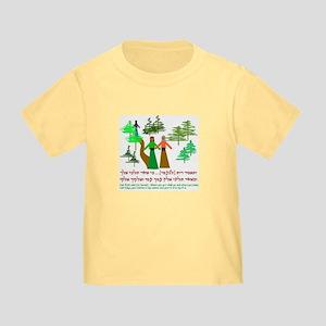 76e5a17a15888c Boaz Toddler T-Shirts - CafePress