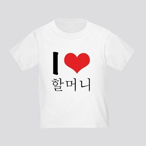 "I ""heart"" grandmother Toddler T-Shirt"
