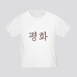 Copper Korean Peace T-Shirt