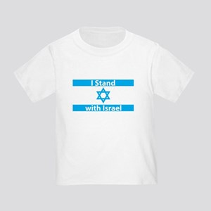 I Stand with Israel - Flag Toddler T-Shirt