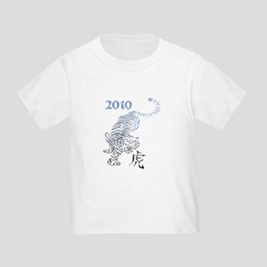 Year of the Tiger Toddler T-Shirt