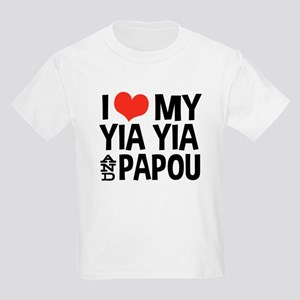 I Love My Yia Yia and Papou Kids Light T-Shirt