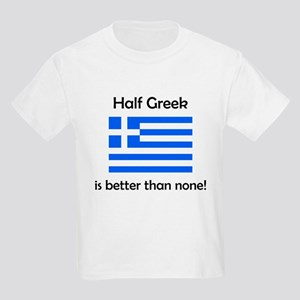 91756a4f Funny Greek Kids Clothing & Accessories - CafePress