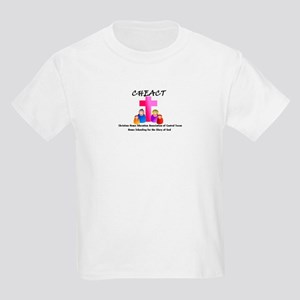 68dfb634 Homeschool Mom Kids Clothing & Accessories - CafePress