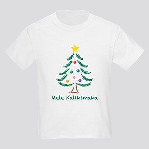 746560ab Our First Christmas Kids T-Shirts - CafePress