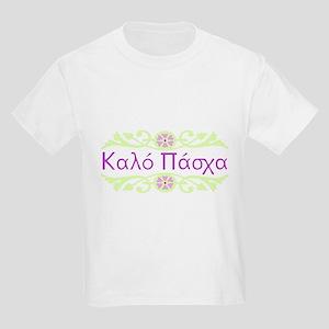 Kalo Pascha Kids Light T-Shirt