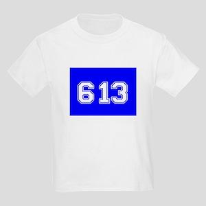 Jewish 613 Kids T-Shirt