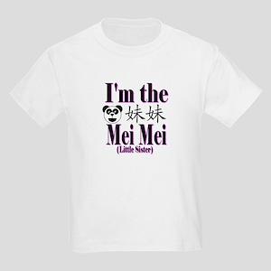 I'm Mei Mei Panda Kids T-Shirt