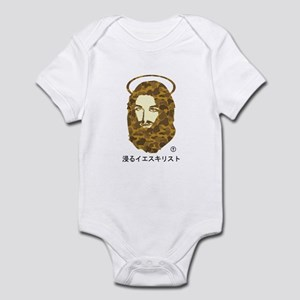 dad5f5553 Hypebeast Baby Clothes & Accessories - CafePress
