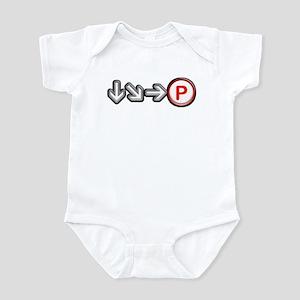 Hadouken Baby Clothes & Accessories - CafePress