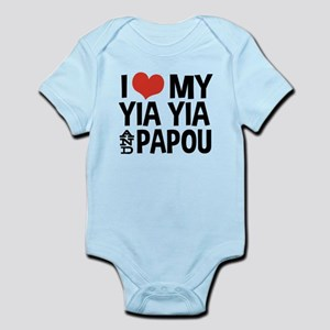 I Love My Yia Yia and Papou Infant Bodysuit