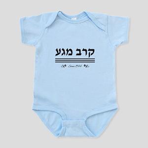 816977107 Combat Krav Maga Baby Clothes & Accessories - CafePress