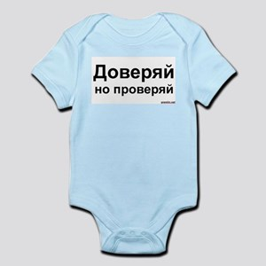 Trust but Verify Infant Bodysuit
