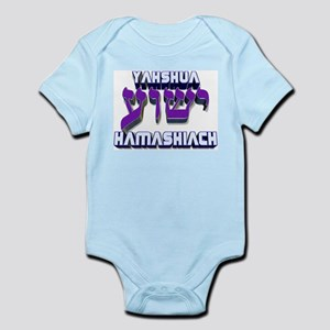 Yahshua! Infant Bodysuit