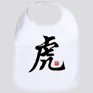 Chinese Calligraphy Year of The Tiger Bib