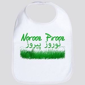 Persian New Year Baby Bib