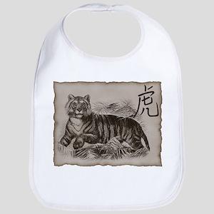 Chinese Zodiac Bib